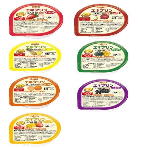 介護食 デザート セット 区分3 舌でつぶせる エネプリン 7種セット 40g×各1 日清オイリオグループ 介護用品