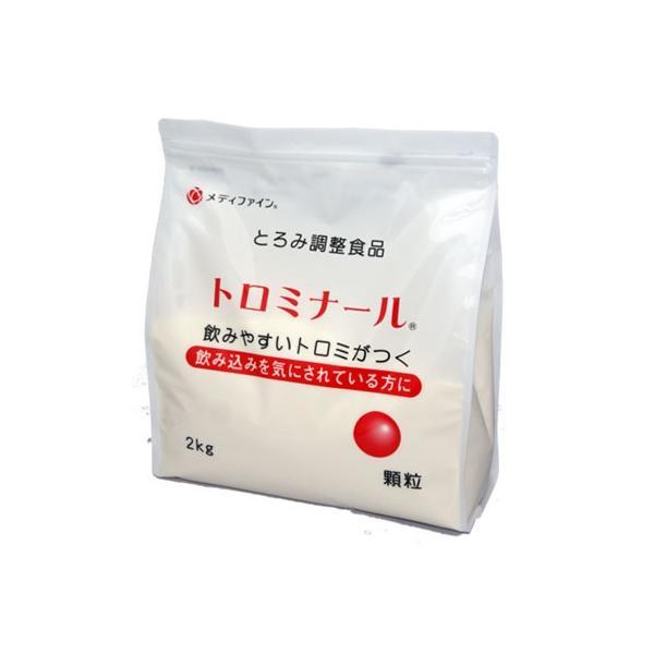 トロミナール2kgファイン(とろみ剤とろみ介護食食品)介護用品