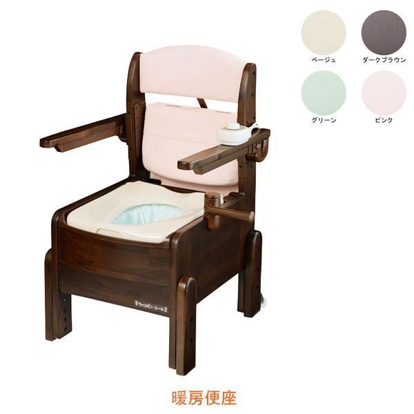 (メーカー欠品中、8月中旬入荷予定) ラップポン・エール2 暖房便座 A2SEW02BJH 日本セイフティー (ポータブルトイレ) 介護用品