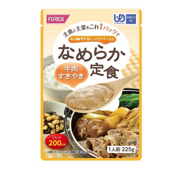 ホリカフーズ 介護食 区分4 なめらか定食 牛肉すきやき 225g (区分4・かまなくてよい) 介護用品