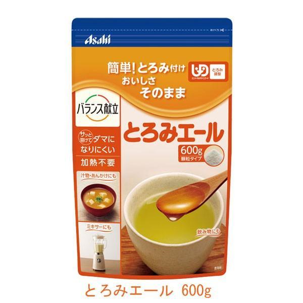 とろみエール 19343  600g アサヒグループ食品 (とろみ剤 とろみ 介護食 食品) 介護用品