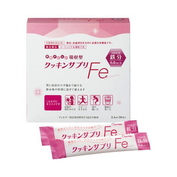 (メーカー欠品中、8月中旬〜下旬入荷予定) クッキンサプリFe 3.4g×30包 太陽化学 (介護 介護食 栄養補給 鉄分) 介護用品