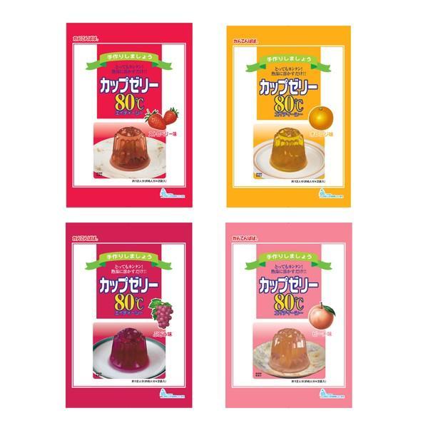 カップゼリー80℃  4種セット (100g×2袋)×各1 伊那食品工業 (介護食 食品 ゼリー) 介護用品