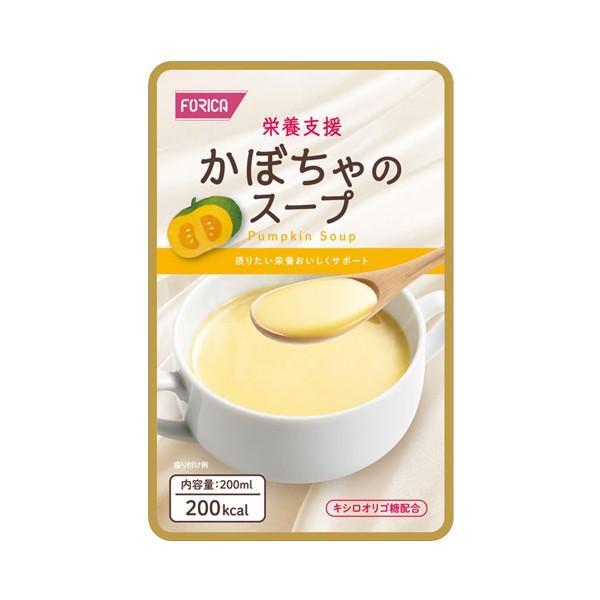 栄養支援 かぼちゃのスープ 569183  200mL ホリカフーズ (介護食 レトルト スープ) 介護用品