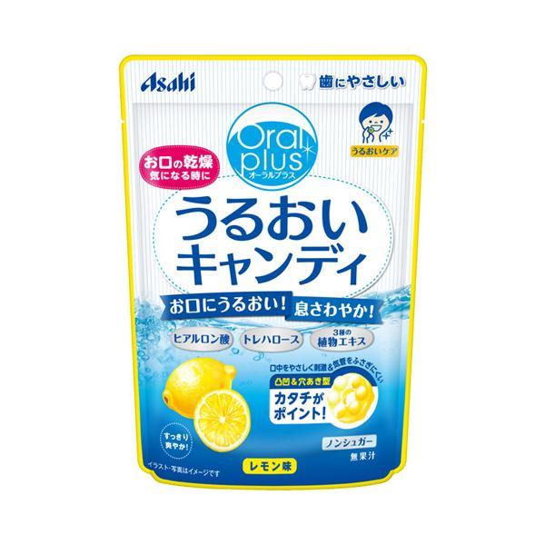 介護食品 口腔ケア 飴 オーラルプラス うるおいキャンディ レモン味 57g 188878 アサヒグループ食品 介護用品