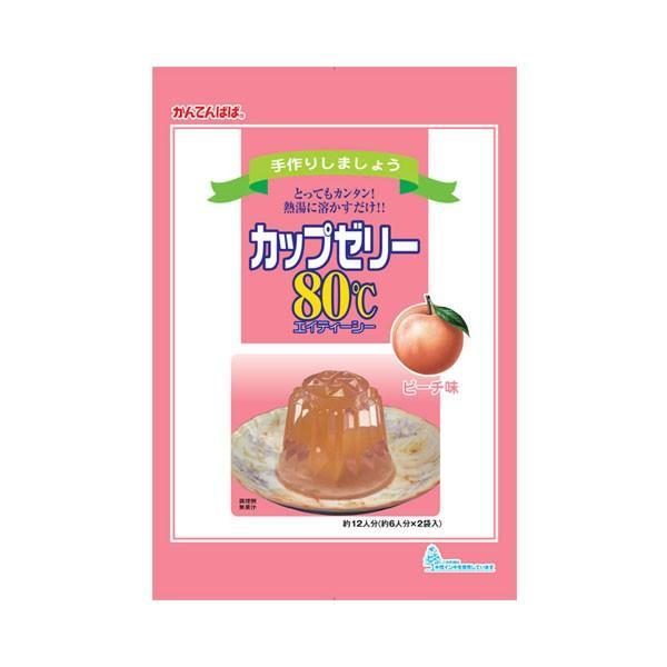 カップゼリー80℃ ピーチ 100g×2袋 伊那食品工業 (介護食 食品 ゼリー) 介護用品