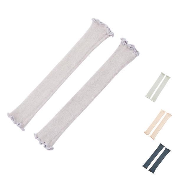 シルク混バラエティウォーマー 80950000 ラック産業 (介護 衣類 レッグウォーマー アームカバー) 介護用品