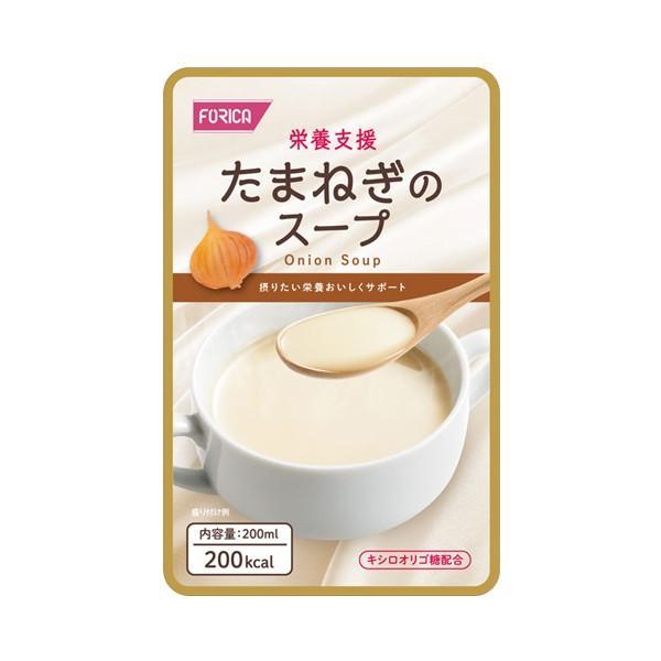 栄養支援 たまねぎのスープ 569185  200mL ホリカフーズ (介護食 レトルト スープ 栄養 補給食 流動食) 介護用品