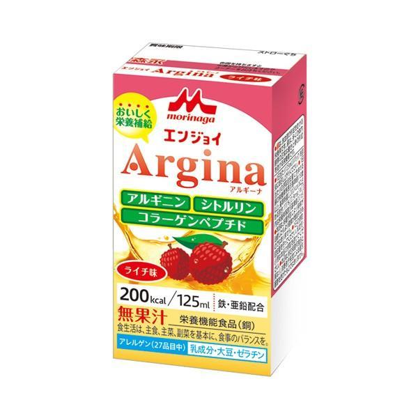 介護食品 飲料 高カロリー 脂質ゼロ エンジョイArgina アルギーナ ライチ 125mL 0654984 クリニコ 介護用品