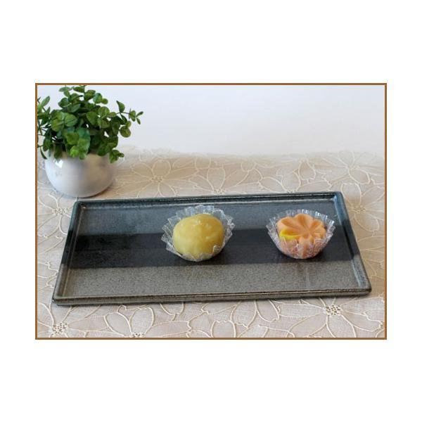 角プラター 角皿 錦織 和皿 (27.2cm) 国産|ekisaito|02