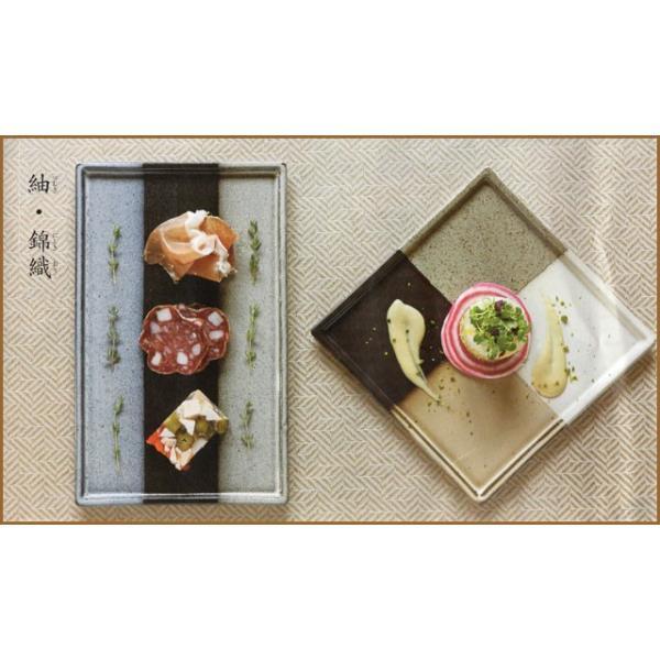 角プラター 角皿 錦織 和皿 (27.2cm) 国産|ekisaito|03