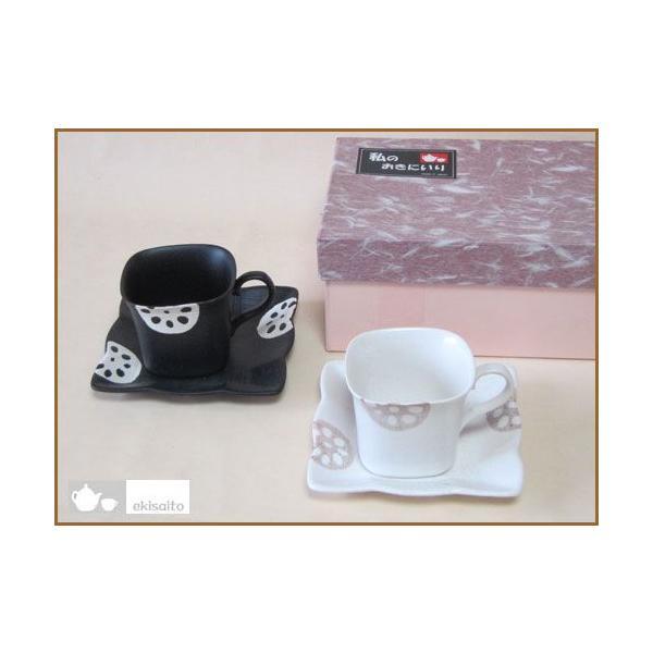 コーヒーカップ&ソーサー 白黒れんこん ペアコーヒー碗皿 化粧箱入 ギフト