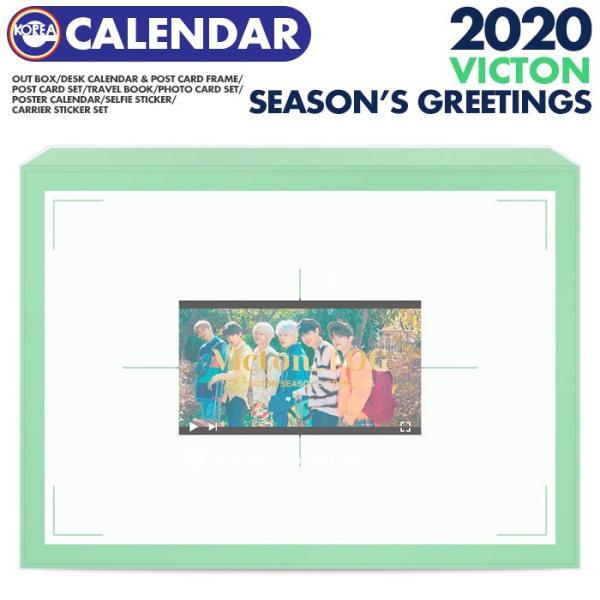 【即日発送】【 VICTON 2020年 公式カレンダー 】 ビクトン 2020 SEASON'S GREETINGS シーズングリーティング シーグリ 公式グッズ