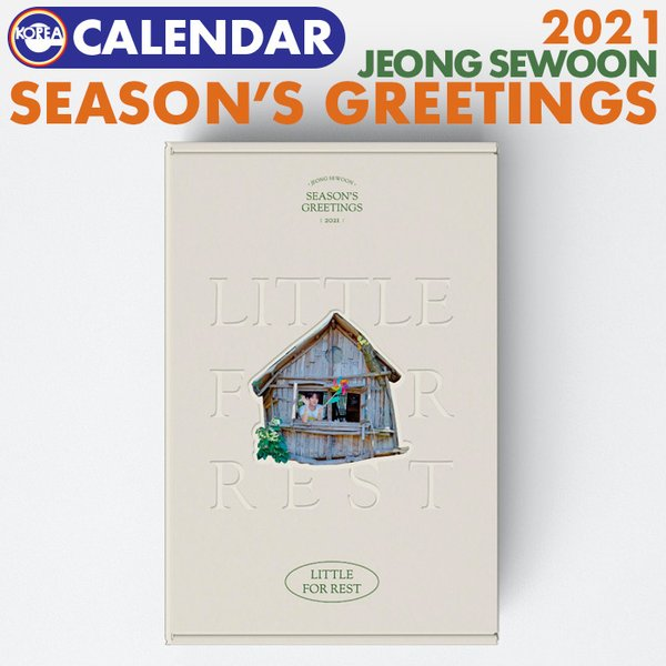 ★STARSHIP特典付★【即日発送】【 チョンセウン 2021年 公式カレンダー 《 LITTLE FOR REST 》】 JEONG SEWOON SEASON'S GREETINGS 公式グッズ