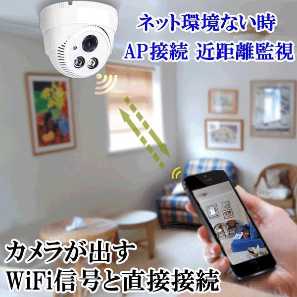 防犯カメラ 人感ライト機能 ドーム型 監視カメラ ネット環境なくても使える 200万画素 音声会話 ワイヤレス sdカード録画 暗視 遠隔監視可能 屋内 EYE-388|ekou|02