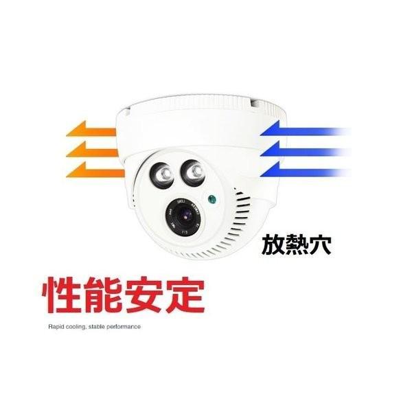 防犯カメラ 人感ライト機能 ドーム型 監視カメラ ネット環境なくても使える 200万画素 音声会話 ワイヤレス sdカード録画 暗視 遠隔監視可能 屋内 EYE-388|ekou|07