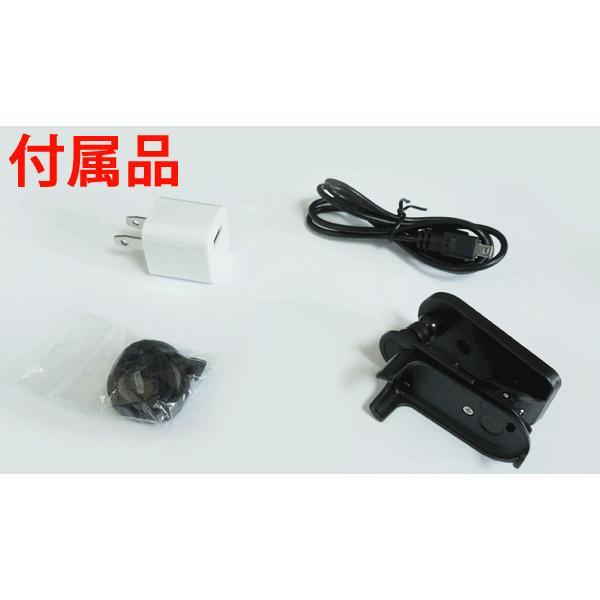 録画機不要 充電式超小型 無線防犯カメラ ネット環境不要 無線監視カメラ MicroSDカード録画 暗視 屋内 AP-Q8|ekou|04