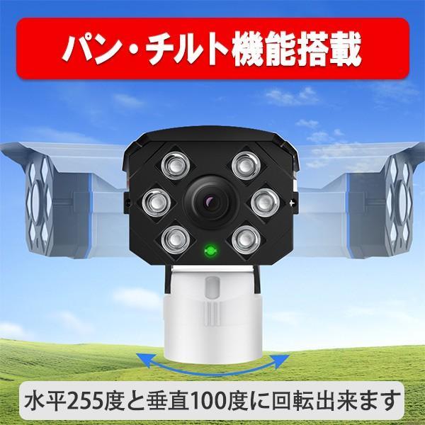 防犯カメラ ワイヤレス 録画機不要 sdカード録画 スマホで無線監視   暗視   監視カメラ  屋内 屋外防水 AP-C4-100NA ekou 02