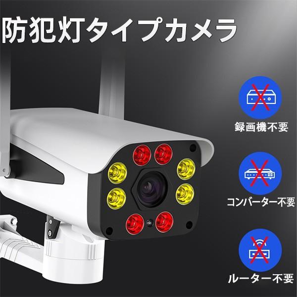 防犯カメラ ワイヤレス 録画機不要 sdカード録画 スマホで無線監視   暗視   監視カメラ  屋内 屋外防水 AP-C4-100NA ekou 07