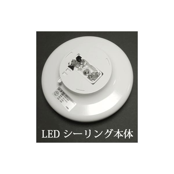 LEDシーリングライト 1100LM 小型 10W ミニシーリング  CLG-10WZ|ekou|02