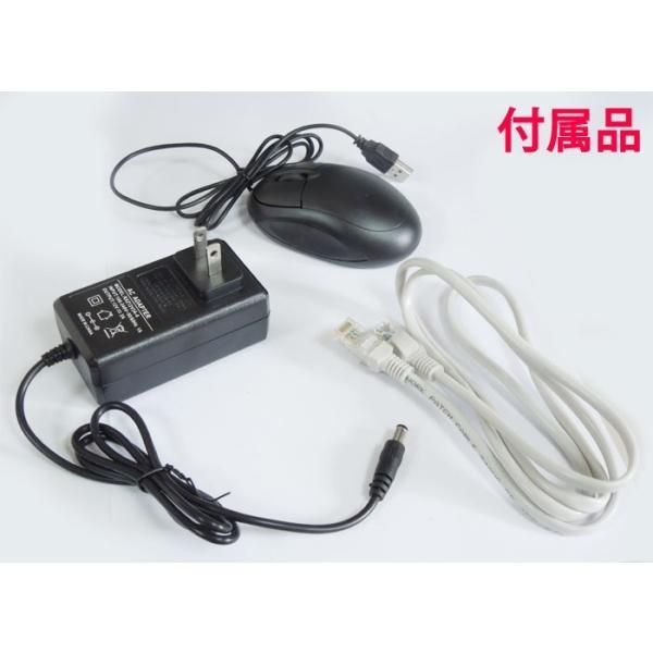 防犯カメラ 2台セット スマホ・PCで遠隔監視 WiFi無線接続可能 IP WEB カメラ 赤外線暗視防犯セキュリティ 送料無料 LS-F2-2set|ekou|05