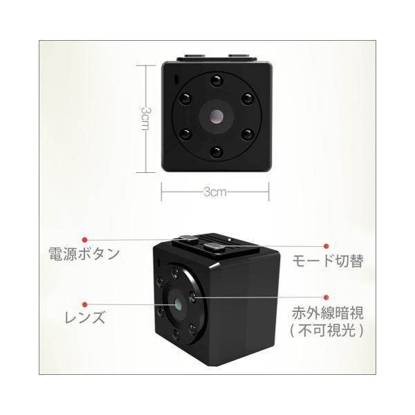 音声も記録 超小型防犯カメラ 録画機不要 モニタ不要 充電式  スマホで無線監視 MicroSDカード録画 AP-HDQ11 ekou 02