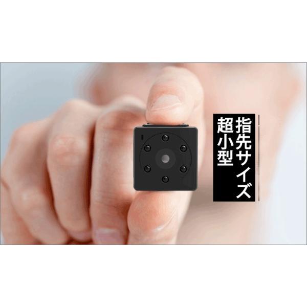 音声も記録 超小型防犯カメラ 録画機不要 モニタ不要 充電式  スマホで無線監視 MicroSDカード録画 AP-HDQ11 ekou 03