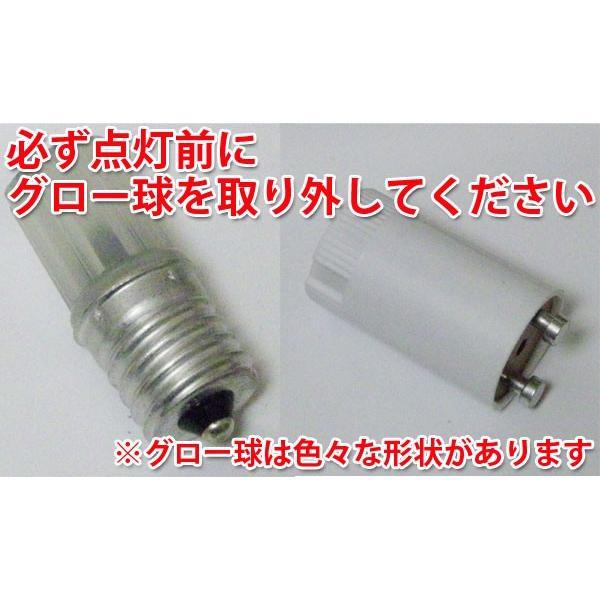 LED蛍光灯 丸型 32形 グロー式器具工事不要 昼白色 丸形 PAI-32-C|ekou|03