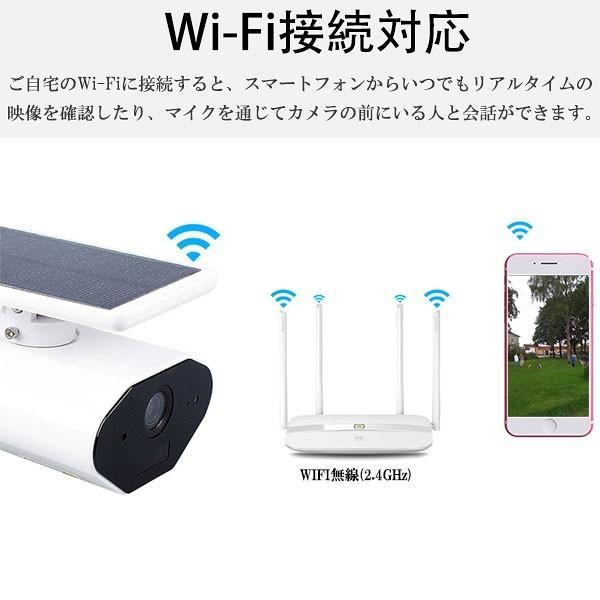 防犯カメラ 200万画素 ソーラー充電 電源不要  屋外 防水 WIFI ワイヤレス ネットワーク 監視カメラ 人感録画 完全コードレス トレイルカメラ  SLCMR-2 ekou 10