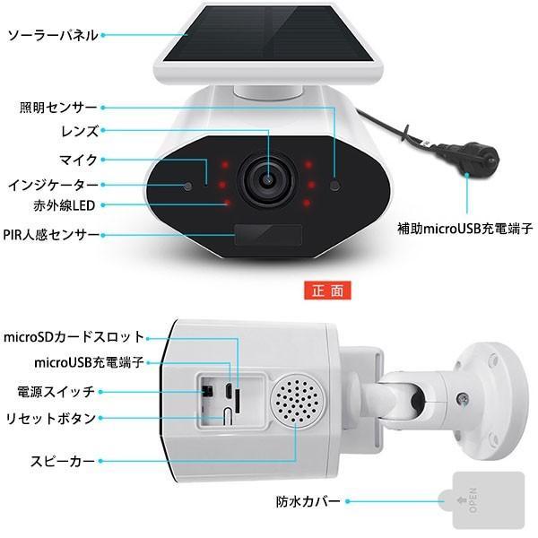防犯カメラ 200万画素 ソーラー充電 電源不要  屋外 防水 WIFI ワイヤレス ネットワーク 監視カメラ 人感録画 完全コードレス トレイルカメラ  SLCMR-2 ekou 12