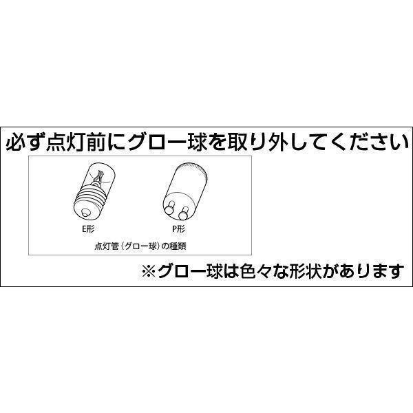 LED蛍光灯 20w形 人感センサー付き グロー式器具工事不要 昼光色 sTUBE-60-D-OFF|ekou|02
