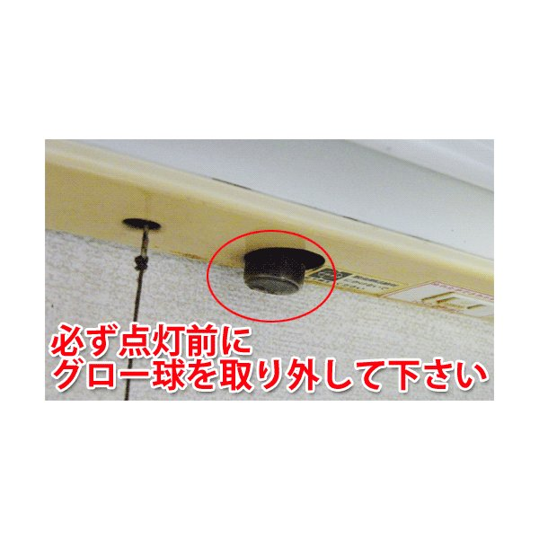 送料無料 LED蛍光灯 40w型 10本 2300LM 昼白色 グロー式器具工事不要 120A-10set|ekou|02