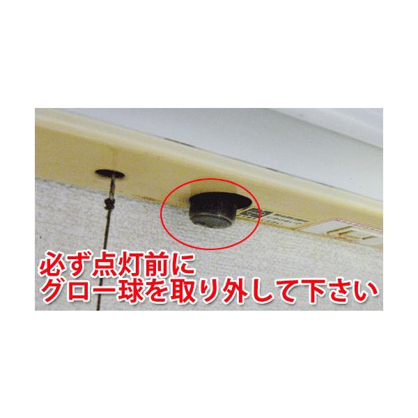 LED蛍光灯 20W形 10本セット 広角 色選択 60P-X-10set|ekou|02