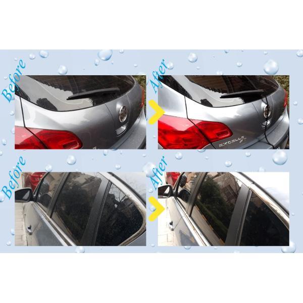 TVCM放映中【メーカー公式】 EK-ZERO 300mlセット (イーケーゼロ)カーシャンプー ポリマーコーティング剤 撥水 艶出し 光沢 プロ仕様 水なし洗車|ektopshop|10