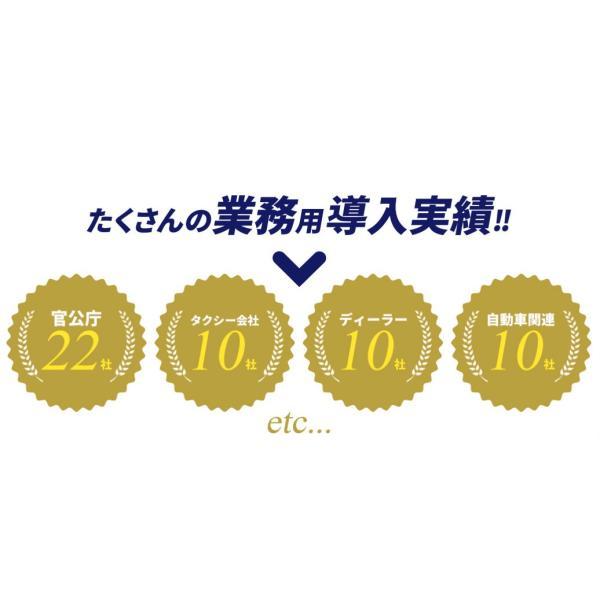 TVCM放映中【メーカー公式】 EK-ZERO 300mlセット (イーケーゼロ)カーシャンプー ポリマーコーティング剤 撥水 艶出し 光沢 プロ仕様 水なし洗車|ektopshop|12