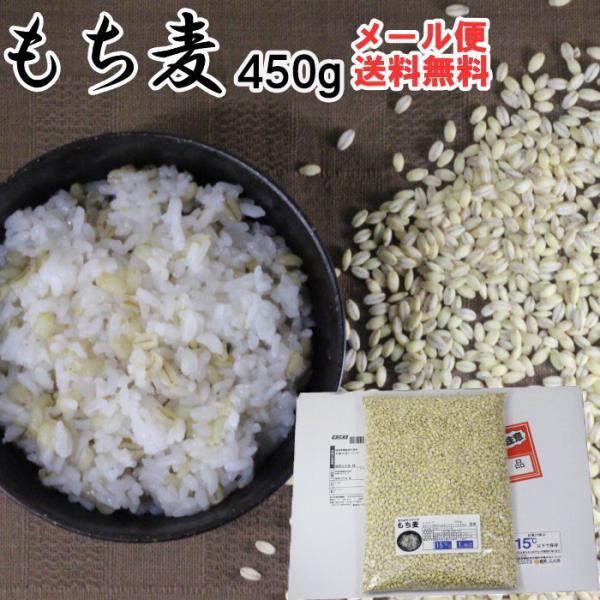 もち麦 600g | ポスト投函専用 大麦 くすもち二条 無農薬 福岡県産 国産 1000円 ぽっきり ポイント消化