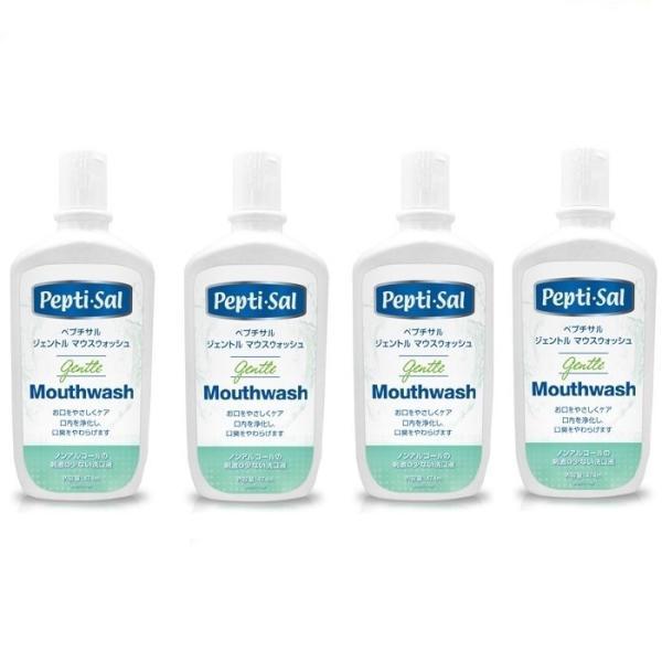 口腔洗浄 ペプチサル ジェントル マウスウォッシュ 474mL×4個セット 介護 口腔ケア用品