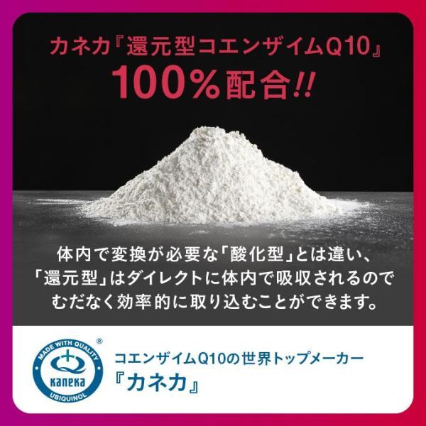 バイタルト コエンザイムQ10 アスタリール社 アスタキサンチン配合 サプリメント 120粒|ekuserennto|05