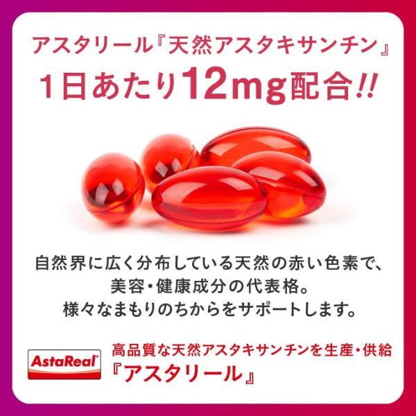 バイタルト コエンザイムQ10 アスタリール社 アスタキサンチン配合 サプリメント 120粒|ekuserennto|06