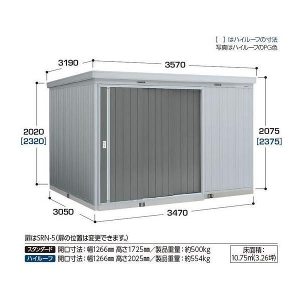 イナバ物置ネクスタ NXN-105S(スタンダ-ド、一般型) 愛媛県内限定 納品込|ekusuteria