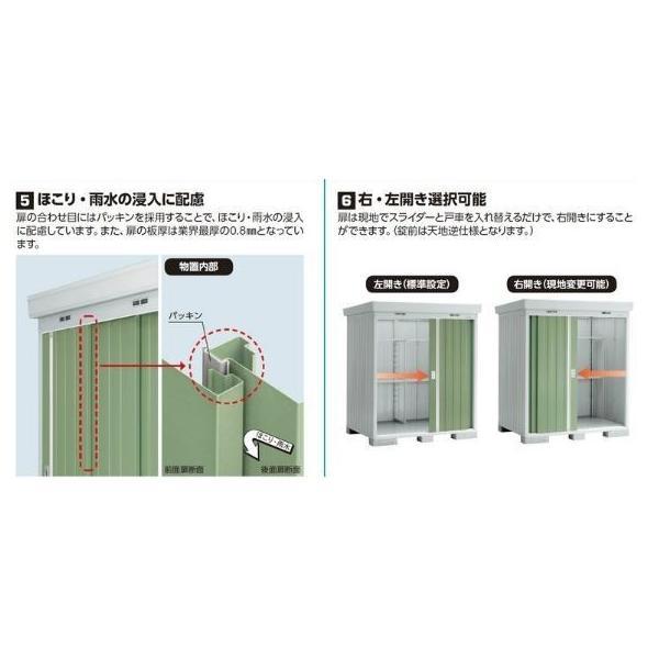 イナバ物置ネクスタ NXN-105S(スタンダ-ド、一般型) 愛媛県内限定 納品込|ekusuteria|03