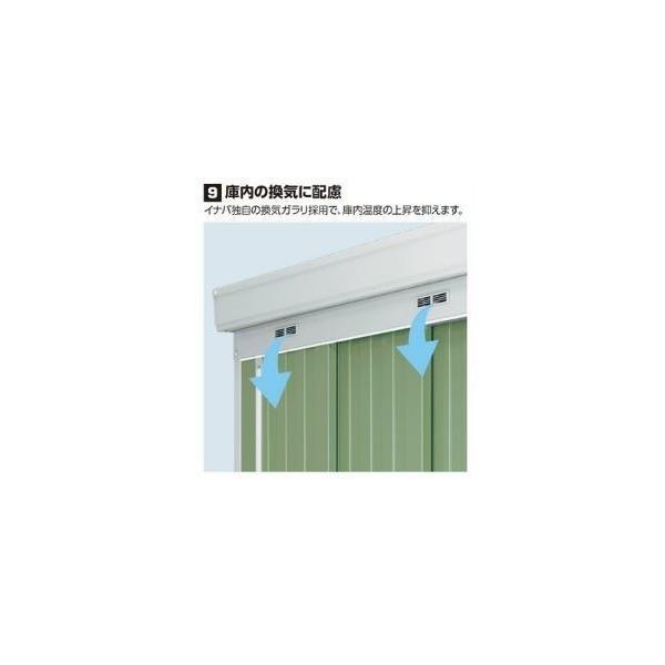 イナバ物置ネクスタ NXN-105S(スタンダ-ド、一般型) 愛媛県内限定 納品込|ekusuteria|05