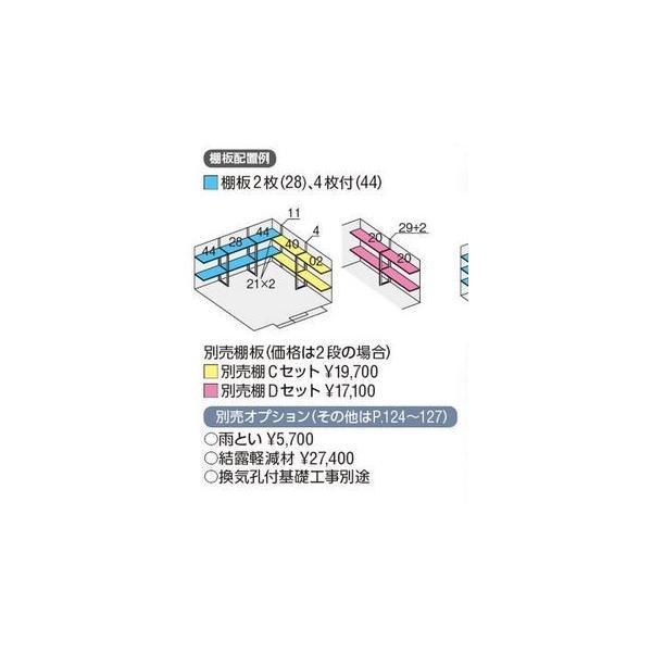 イナバ物置ネクスタ NXN-105S(スタンダ-ド、一般型) 愛媛県内限定 納品込|ekusuteria|06