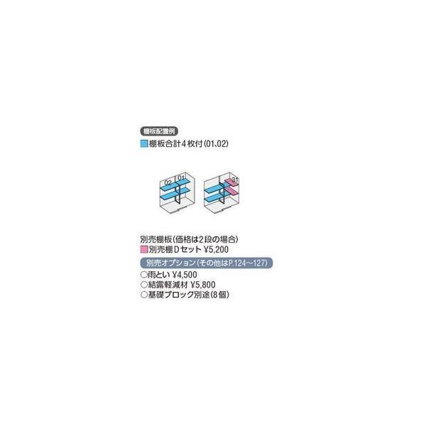 イナバ物置ネクスタ NXN-21S (スタンダ-ド、一般型)愛媛県内限定 納品込|ekusuteria|07