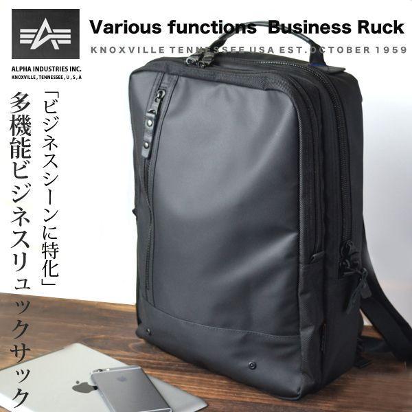 【楽天市場】ビジネスバッグ リュックの通販
