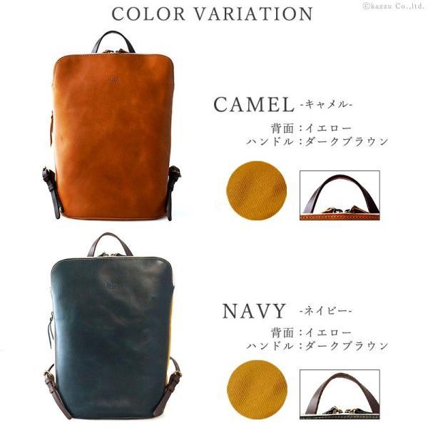 リュック メンズ メンズリュック 人気 ブランド おすすめ おしゃれ A4 本革 帆布 alto. ZARIO-GRANDEE- リュックサック 薄マチ 薄い A4サイズ 日本製 AMSB-1144|el-diablo|10