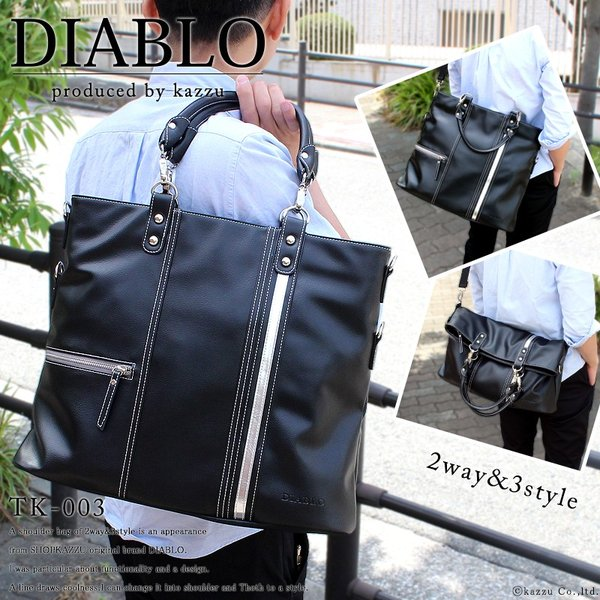 ショルダーバッグ メンズ 2wayトートバッグ フェイクレザー ラインデザイン DIABLO KA-003|el-diablo
