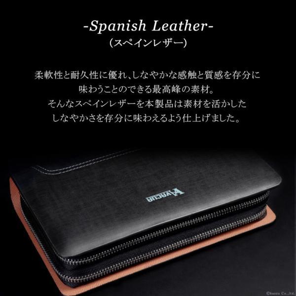 セカンドバッグ メンズ 鞄 本革 スペインレザー ダブルファスナー 2色 el-diablo 03