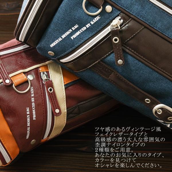 ボディバッグ メンズ 人気 メンズボディバッグ 鞄 フェイクレザー ZA-1001|el-diablo|02