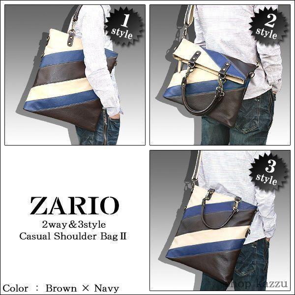 ショルダーバッグ メンズ 鞄 バッグ トートバッグ 2way&3style ボーダー ZARIO ZA-2028|el-diablo